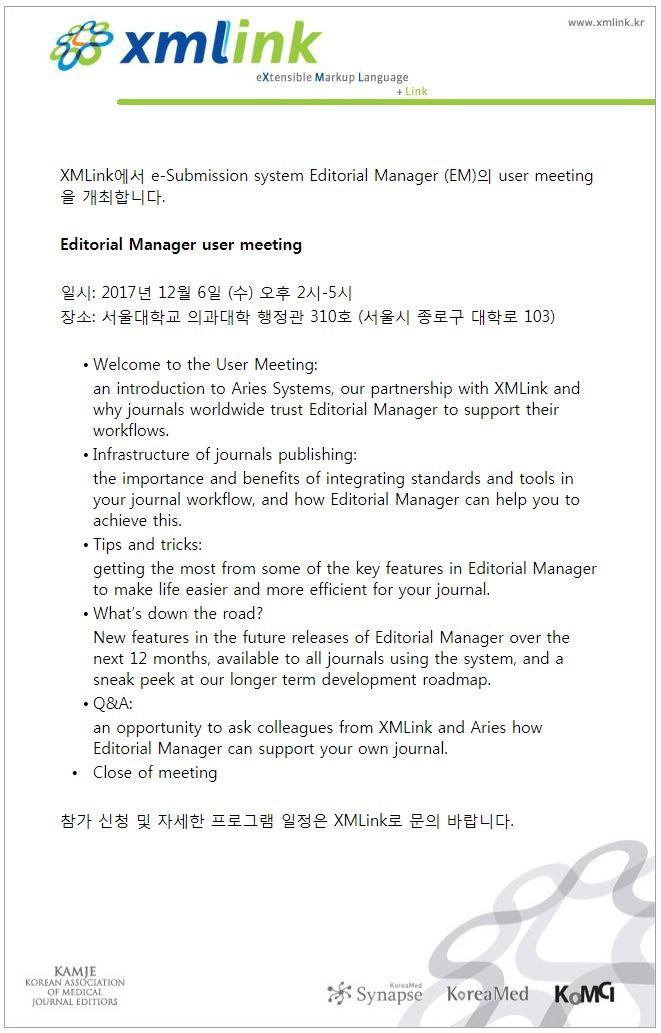 첨부1_Editorial Manager user meeting (XMLink).jpg