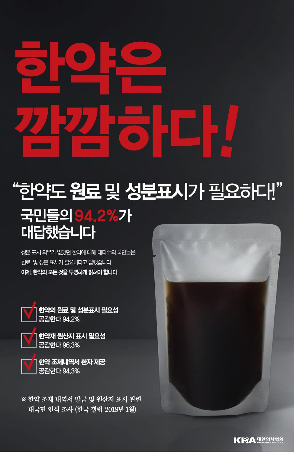첨부_한약_신문광고_홍보파일.jpg