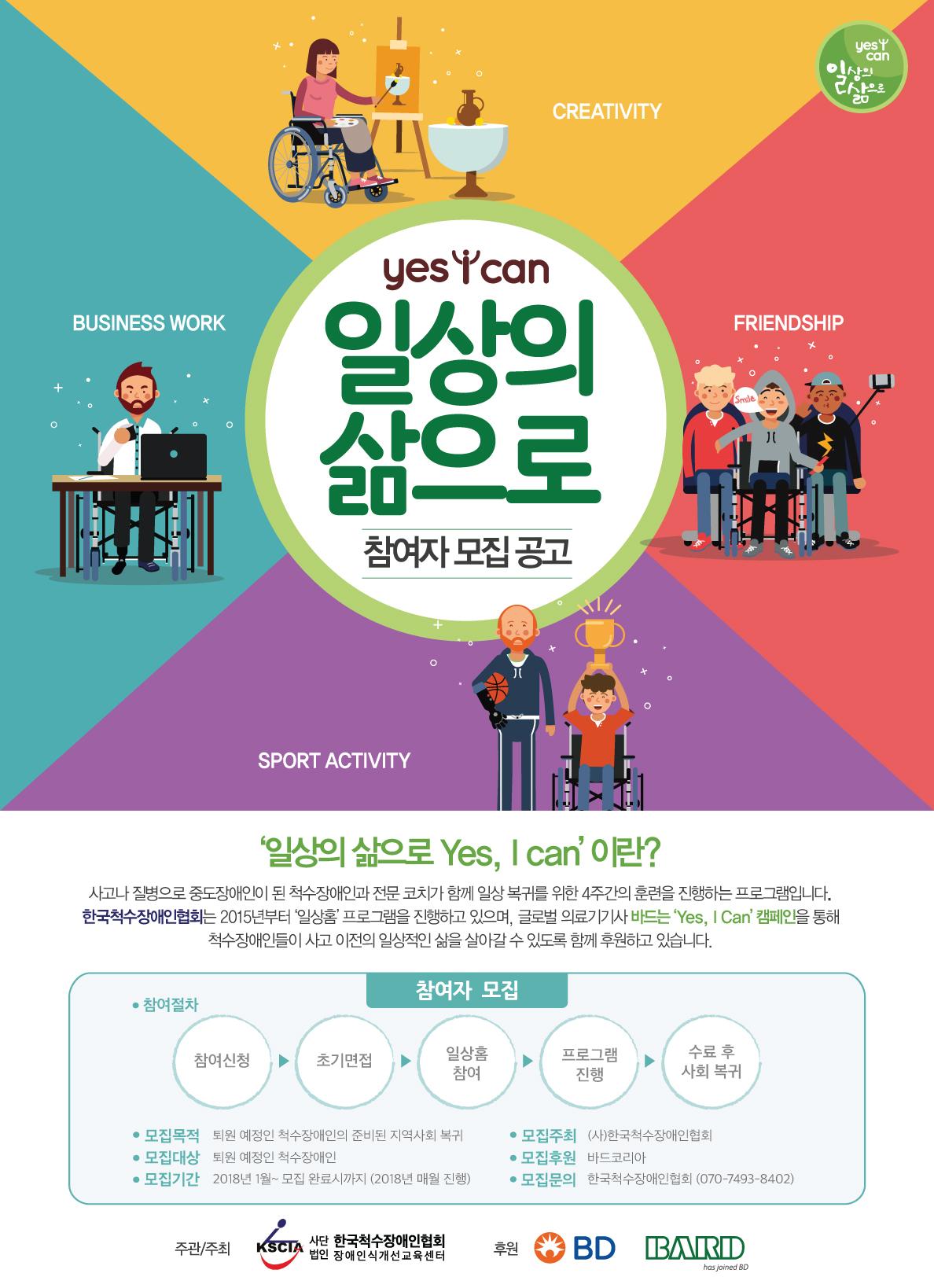 첨부2_0205-모스컴_일상의삶으로-포스터(완).jpg